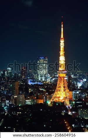 TOKYO cityscape at dusk with Tokyo tower and Mt. Fuji background - stock photo