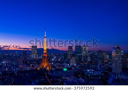 TOKYO cityscape at Magic Hour dusk with Tokyo tower