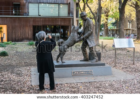 Tokyo - Dec 4, 2015 - The statue of Hachiko and his owner is built and located at the faculty of Agriculture at Todai university where his owner worked as professor during being alive