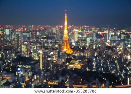 TOKYO - DECEMBER 9 : Abstract blurred bokeh light, Tokyo tower aerial view twilight, on December 9, 2015 in Tokyo, Japan - stock photo