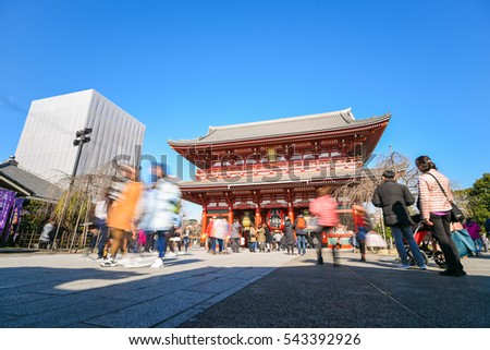 TOKYO - DECEMBER 21,2016 : Pedestrian crowded heading to the Buddhist Temple Sensoji on December 21,2016 in Tokyo, Japan.