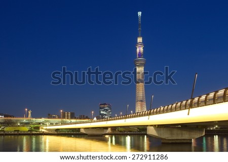TOKYO - FEB 11 :View of Tokyo Sky Tree (634m) at night, the highest free-standing structure in Japan and 2nd in the world with over 10million visitors each year on Feb 11, 2015 in Tokyo Japan  - stock photo