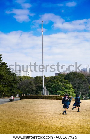 TOKYO - JAN 4: Meiji's park pictured on January 4th, 2016, in Tokyo. It hosts the Shinto shrine, dedicated to the deified spirits of Emperor Meiji, the 122nd Emperor of Japan and his wife. - stock photo