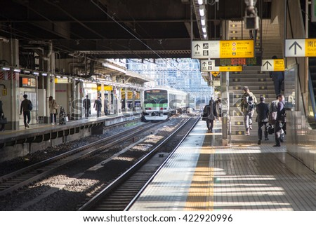 TOKYO, JAPAN - APR 12: Hamamatsucho station on Yamanote line on April 12, 2016. at Tokyo, Japan. Tourists from Haneda airport can change train this station to Tokyo or another city in Japan. - stock photo