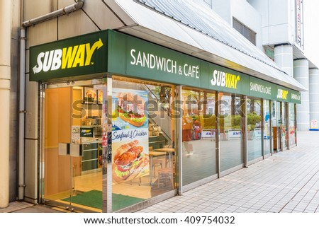 TOKYO, JAPAN - APR 22: Subway at Hikarigaoka in Tokyo, Japan on April 22, 2016. Subway is an American fast food restaurant franchise. - stock photo
