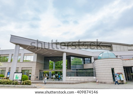 TOKYO, JAPAN - APR 22: The Hikarigaoka Gymnasium in Tokyo, Japan on April 22, 2016. Tokyo is both the capital and largest city of Japan.