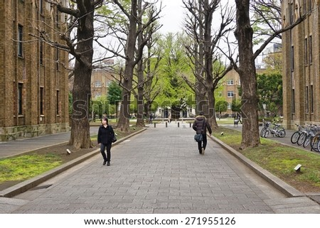 TOKYO, JAPAN -10 APRIL 2015- Founded in 1877, the University of Tokyo (Tokyo Daigaku, abbreviated as Todai) is the first ranked research university in Asia. The main campus is located in Hongo. - stock photo