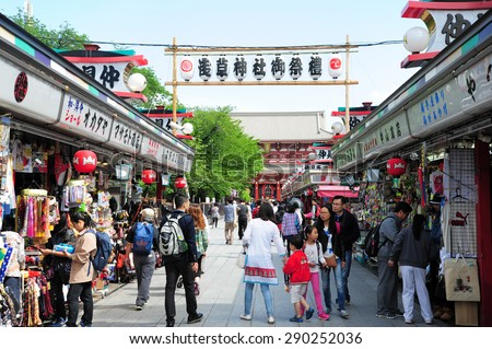 TOKYO,JAPAN - 30 April 2015 :Nakamise, a shopping street that has been providing Sensoji temple visitors with a variety of traditional, local snacks and tourist souvenirs for centuries. - stock photo