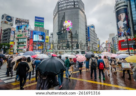 TOKYO,JAPAN - 30 April 2014 :  Shibuya is one of Tokyo's most colorful and busy districts, packed with shopping, dining and nightclubs serving swarms of visitors that come to the district everyday. - stock photo