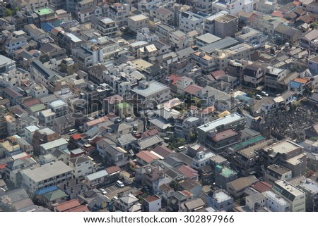 Tokyo, Japan - April 12, 2015: Tokyo is the capital and largest city of Japan. The Greater Tokyo Area is the most populous metropolitan area in the world.