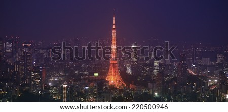 TOKYO JAPAN - APRIL 17 : Tokyo Tower on April 17, 2014 in Tokyo. Tokyo Tower is a communications and observation tower located in the Shiba-koen district of Minato, Tokyo, Japan.