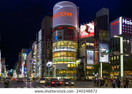 Tokyo, Japan - April 20, 2014: View of Ginza district at night. Ginza is an area of Tokyo with numerous stores, boutiques, restaurants. Is one of the most luxurious shopping districts in the world.