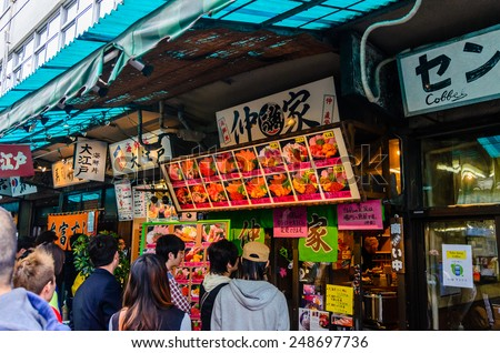TOKYO,JAPAN - 28 April ,2014 :Visiting Tsukiji Market is best combined with a fresh sushi breakfast at one of the local restaurants. There are restaurants both in the inner and outer market area. - stock photo