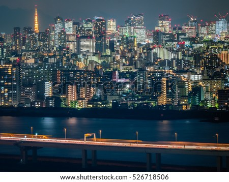 Tokyo Japan at night view