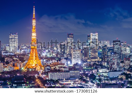Tokyo, Japan at Tokyo Tower - stock photo