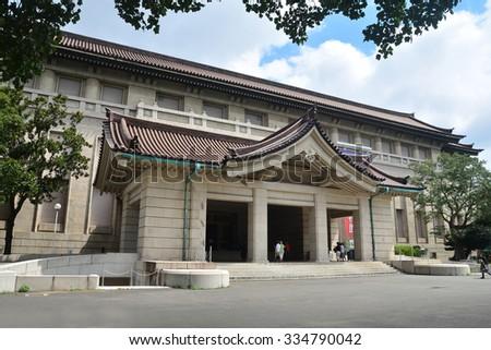 TOKYO, JAPAN - August 23, 2015: Tokyo National Museum in Ueno park of Tokyo, Japan - stock photo
