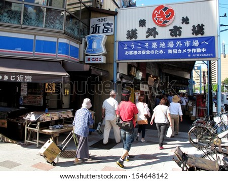 TOKYO, JAPAN- AUGUST 20, 2013: Tsukiji market is a  market for fish, fruits and vegetables. Its consists of retail shops and restaurants crowded along narrow lanes.  Tokyo, Japan. August 20 2013