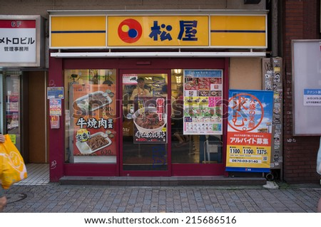 TOKYO, JAPAN - CIRCA August, 2014:  Matsuya is one of the three famous fast food restaurants in Japan. Its dishes are meat bowls.