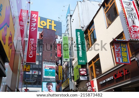 TOKYO, JAPAN - CIRCA August, 2014:  Shibuya is one of the most famous shopping district of Japan. Brand name signs can be seen all across the street. - stock photo