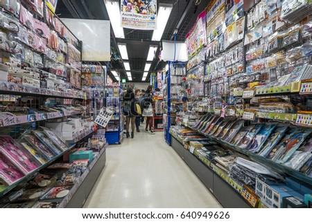 63 best Anime store images on Pinterest | Anime store, Manga anime ...