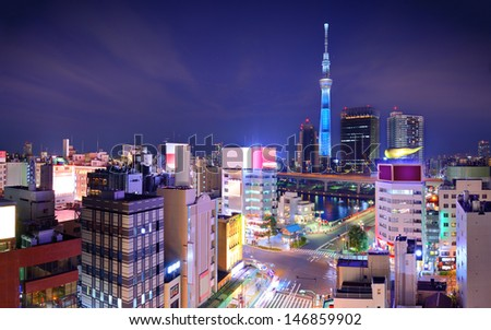 Tokyo, Japan cityscape viewed from Asakusa and the Sumida district. - stock photo