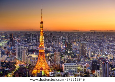 Tokyo, Japan cityscape with Tokyo TOwer. - stock photo