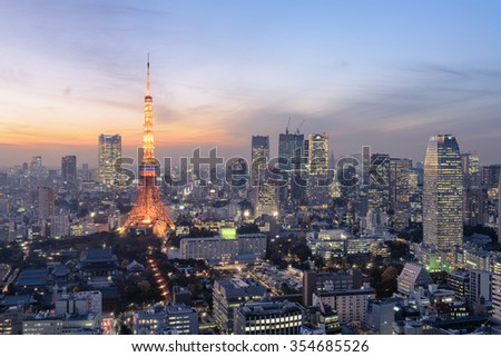Tokyo, Japan - Dec 09, 2015: Night view of Tokyo Skylines.Tokyo  is both the capital and largest city of Japan. The Greater Tokyo Area is the most populous metropolitan area in the world - stock photo