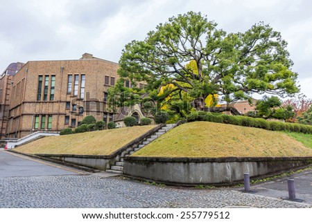 TOKYO, JAPAN - DEC 01, 2014: The University of Tokyo, abbreviated as Todai, is a research university located in Bunkyo, Tokyo, Japan. It is the first of Japan - stock photo