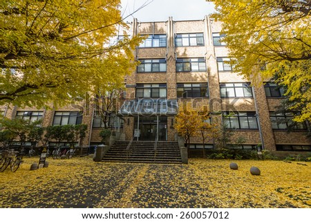 TOKYO, JAPAN - DEC 01, 2014: The University of Tokyo, abbreviated as Todai, is a research university located in Bunkyo, Tokyo, Japan. - stock photo