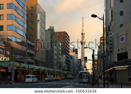 TOKYO, JAPAN - DEC 17: Tokyo Skytree shoot from street side on Dec 17,2014 in Tokyo, Japan. Tokyo Skytree is the tallest structure in Japan. It is a broadcasting, restaurant, and observation tower.