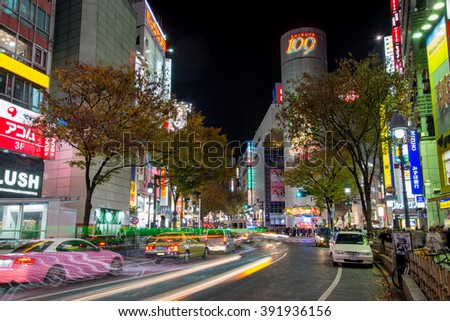 Tokyo, Japan - December 6, 2015: Car trails in Shibuya area at night. Shibuya is a famous shopping and entertainment district in Tokyo. It is also well-known as center of Japanese youth culture. - stock photo