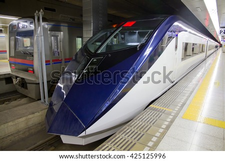 TOKYO, JAPAN - DECEMBER 6, 2015: Keisei Skyliner waiting for passenger to board