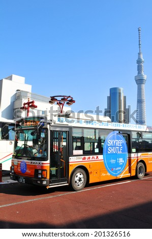 Airport Bus Stock Images, Royalty-Free Images & Vectors ...