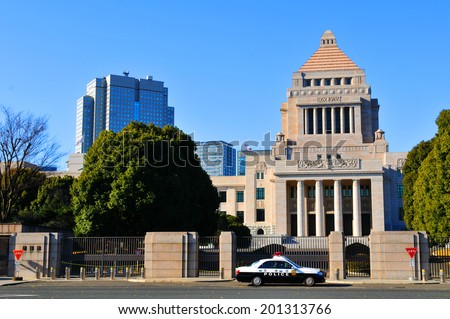 TOKYO, JAPAN - DECEMBER 30, 2011: The National Diet Building in Chiyoda, where sessions of the House of Representatives and House of Councillors take place