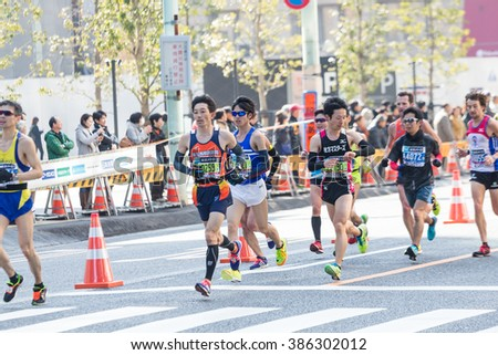 TOKYO, JAPAN - FEBRUARY 28 2016: Marathon in Tokyo Japan downtown. One of the big marathon event in Japan
