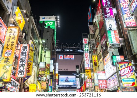 TOKYO,JAPAN - FEBRUARY 9,2015: neon signboards in Shinjuku area,Tokyo. The area is a nightlife district known as Sleepless Town. - stock photo