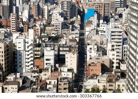 TOKYO, JAPAN - FEBRUARY 2015: Top view over residential building on FEBRUARY 11, 2015 in Asakusa, Tokyo. Asakusa is a famous tourism district with famous temple, Sensoji, located in Asakusa.