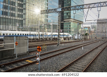 Tokyo, Japan - Jan 2, 2016. View of Shinkansen Station in Tokyo, Japan. The Shinkansen is a network of high-speed railway lines in Japan operated by five Japan Railways Group.