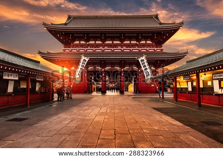 TOKYO, JAPAN - JANUARY 2: Sensoji Temple at dawn during New Year's celebrations on January 2, 2015 in Tokyo, Japan. The temple is the oldest in all of Tokyo and a popular destination during New Year.