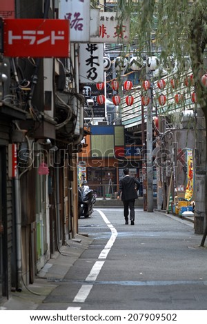 TOKYO, JAPAN - JULY 10: Nonbei-yokocho on 10 July 2014. at Tokyo, Japan. Nonbei is one of those few places in Tokyo, which left untouched for decades.
