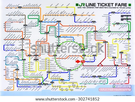 TOKYO, JAPAN - JULY 29, 2015: Train map of the Japan Railways lines around Tokyo. JR lines are considered the heart of Japan's extensive rail network. - stock photo