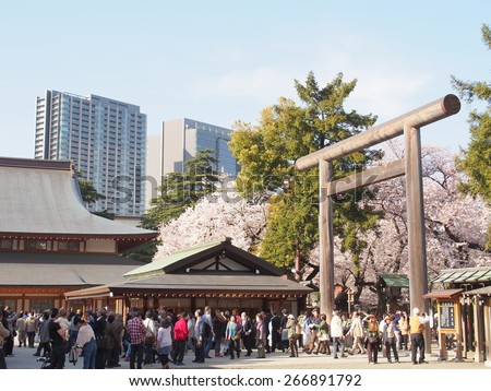 TOKYO, JAPAN - MAR 31: Yasukuni Shrine in Tokyo, Japan on March 31, 2015. Yasukuni Shrine is one of the best hanami spot in Tokyo.  - stock photo