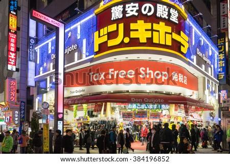 Tokyo, JAPAN - March 1 2016:  Colorful neon street signs in Shinjuku, Tokyo, Japan.   - stock photo