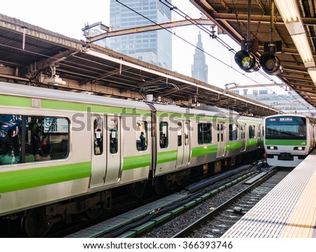 TOKYO; JAPAN - MARCH 30:Shinjuku station on March 30; 2015 in Tokyo; Japan. - stock photo