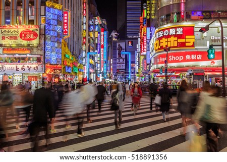 Tokyo, Japan, May 12, 2016: City street night life with crowd people on zebra crosswalk in Shinjuku town. Shinjuku is a special ward located in Tokyo for shopping at night sightseeing.