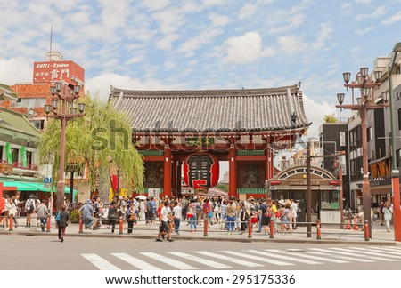 TOKYO, JAPAN - MAY 25, 2015: Kaminarimon gate of Senso-ji Temple in Tokyo, Japan. The oldest temple in Tokyo, was founded in 645