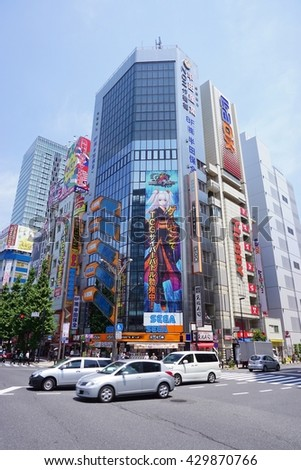 TOKYO, JAPAN -17 MAY 2016- Nicknamed Electric Town, the Akihabara district located in the Chiyoda ward in Tokyo is the main center for shops selling electronic goods and manga and anime.