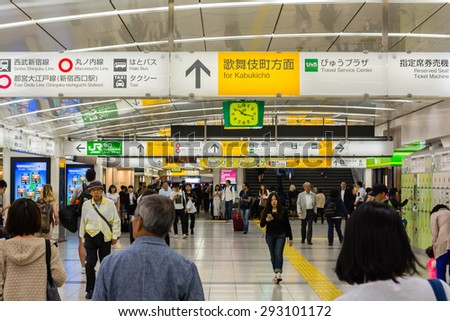 TOKYO,JAPAN - 10 May 2015 :Shinjuku Station is the world's busiest railway station, handling more than two million passengers every day. - stock photo