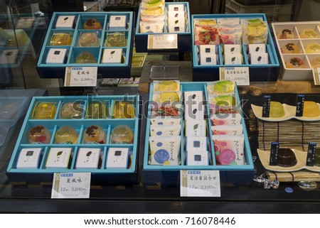 Tokyo, Japan - May 15, 2017:  Shop window with traditional Japanese jelly sweets in boxes for dessert or as a gift