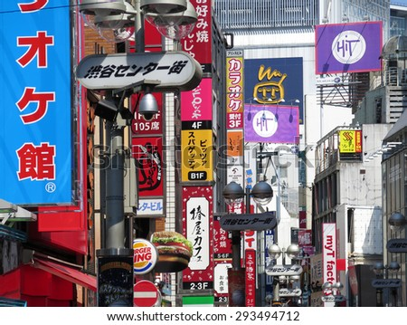 TOKYO, JAPAN - MAY 26 : Shopping street in Shibuya on May 26, 2015 in Tokyo, Japan. Shibuya district is a popular shopping area for teenager and tourist from around the world.